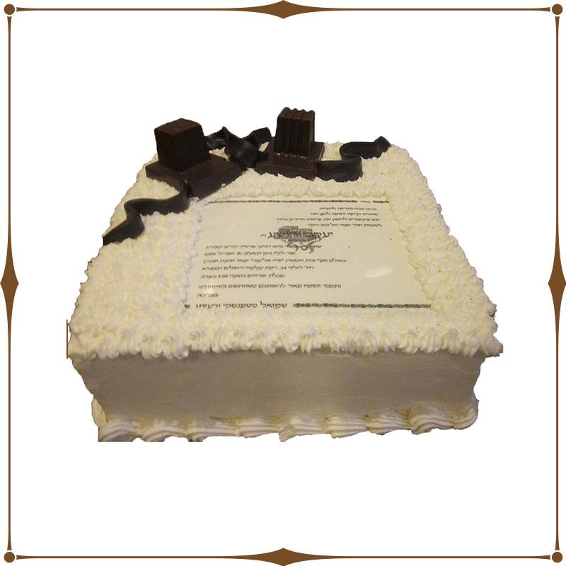 bar mitzva invitation cake  u2013 chani u0026 39 s delectables
